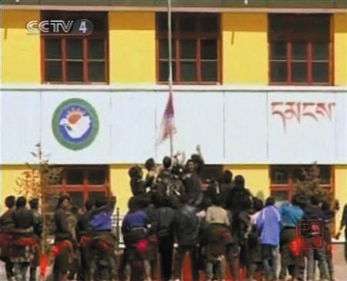 "Hundreds of protesting Tibetans on horseback entred into the Bora Primary and Middle School compounds, brought down the Chinese flag and replaced them with the Tibetan national flag, in Amdo Bora, Sangchu County, Kanlho ""TAP"", Gansu Province, 18 March 2008"