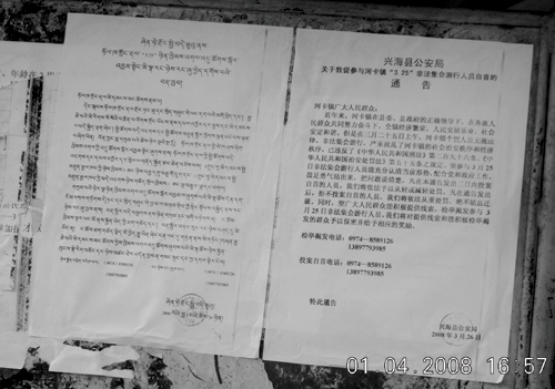 """Self-surrender"" or ""Voluntary surrender"" Public notice issued for Tibetan demonstrators by authorities of Holhka Township, Tsegor Thang County, Tsolho ""TAP"" Qinghai Province, 1 April 2008"