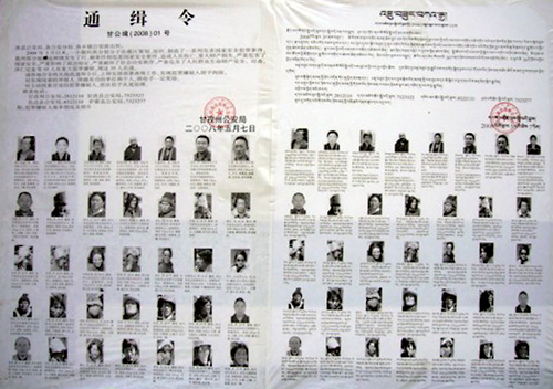 "Arrest warrant released by the Public Security Bureau of Karze ""Tibetan Autonomous Prefecture"", Sichuan Province for 35 Tibetans (both in Tibetan and Chinese language) for their involvement in protests against the Chinese government, 7 May 2008"