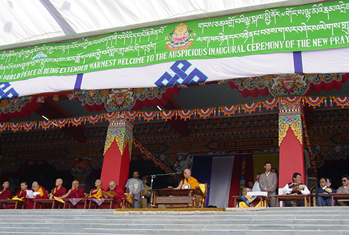 His Holiness the Dalai Lama addresses the inaugural function of-the new Prayer Hall of Drepung Monastery at Mundgod Tibetan Settlement, South India on 7 January 2008