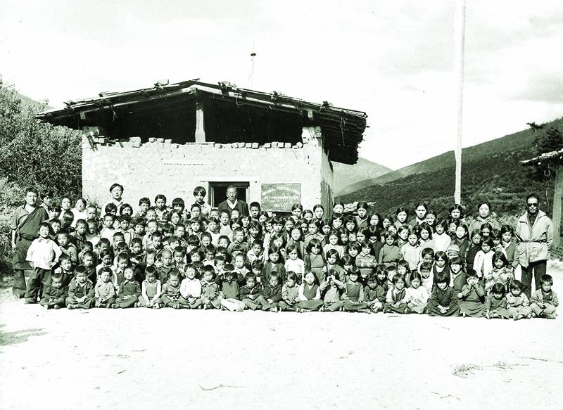 Khasakha Primary School, Bhutan