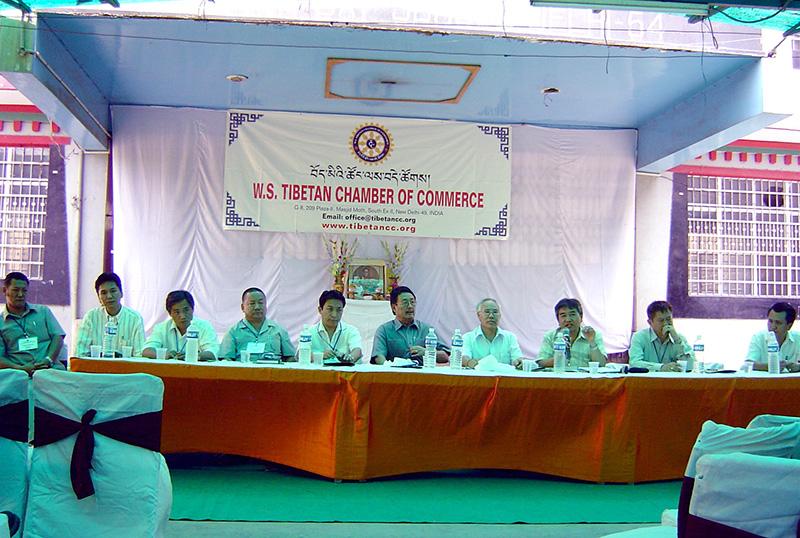 Meeting of Tibetan Chamber of Commerce being held in Delhi, 2006