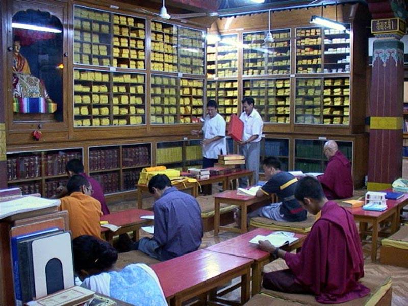 Shantarakshita Library of the Central Institute of Higher Tibetan Studies (now Central University for Tibetan Studies), Varanasi