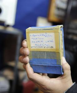 Tibet Museum Archive, Tibet Slides