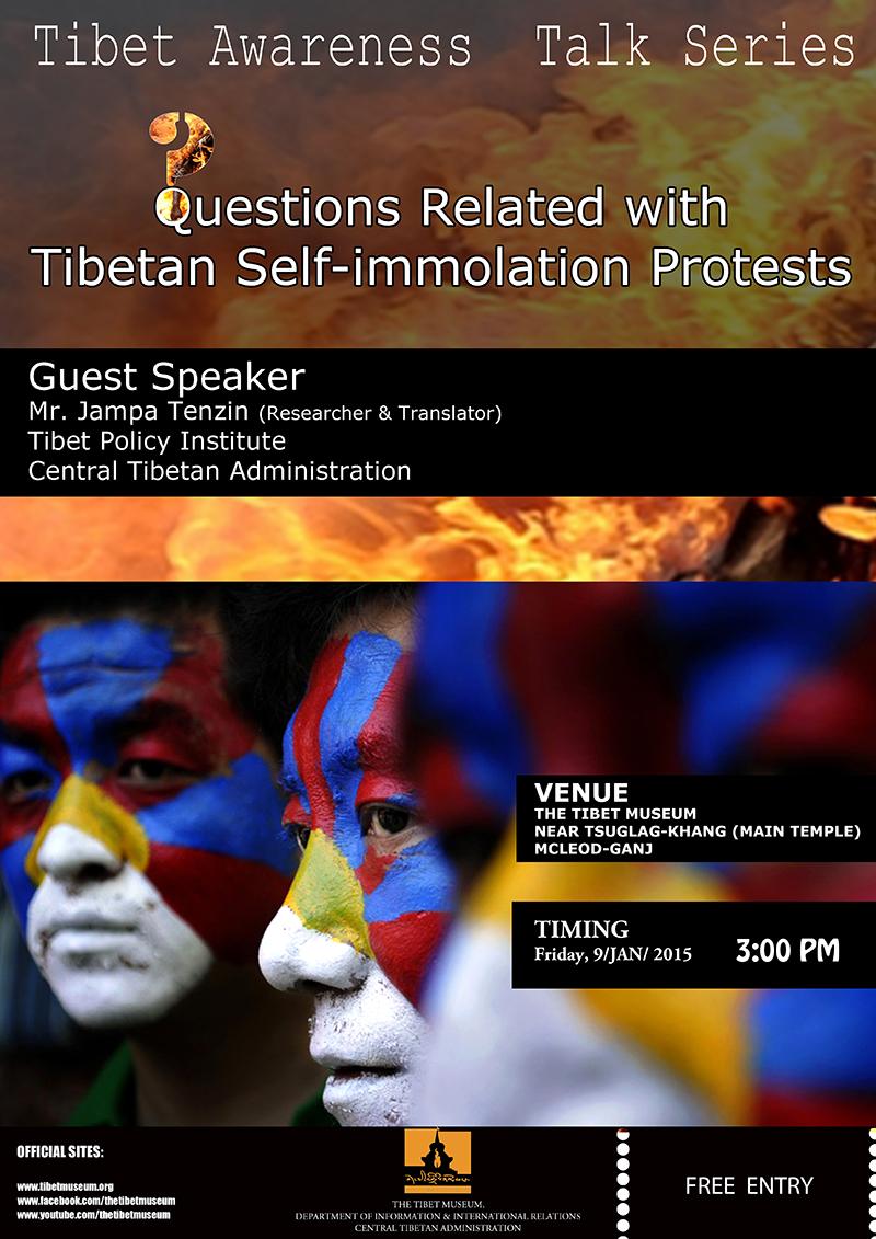 tibet museum poster