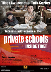 Succcess stories of some of the private schools inside tibet