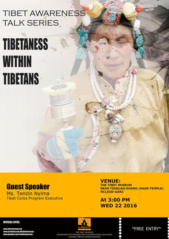 Tibet museum poster tibet awareness talk series