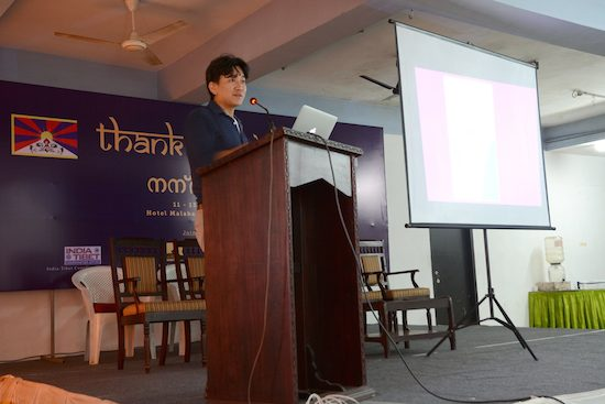 Researcher Tenzin Desal, Tibet Policy Institute presenting on 'Cartography & Colonialism, Carving Tibet in post-colonial world' at Malabar Palace, Kozhikode, Kerala, 12 September 2016.