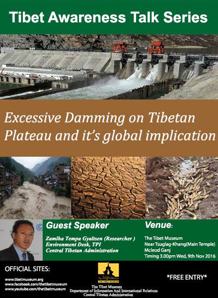 dam-in-tibet