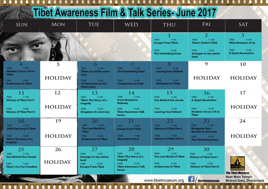 2017-June-Calendar