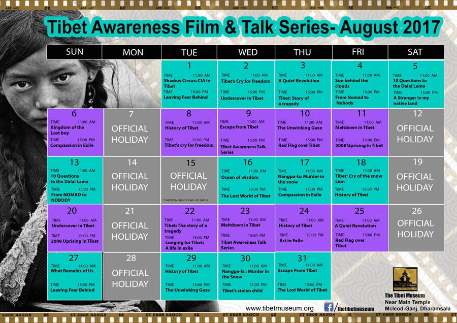 2017-August-Calendar-web