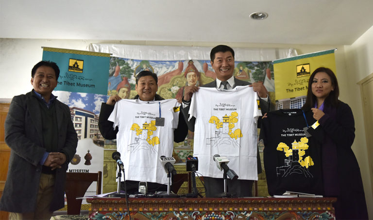 CTA President Dr Lobsang Sangay with DIIR Secretaries Sonam Norbu Dagpo and Tenzin Dhardon Sharling areleasing promotional T-shirts of Tibet Museum at the press conference, 12 January 2018. Photo/Tenzin Phende/ DIIR